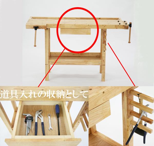 木工作业台 木工用作业台 工作作业台 木制工作作业台